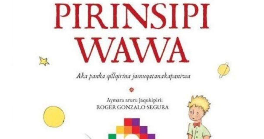 Bolivia llevará lenguas indígenas a diversas ferias del libro