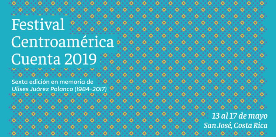 Centroamérica Cuenta se celebrará en Costa Rica en 2019