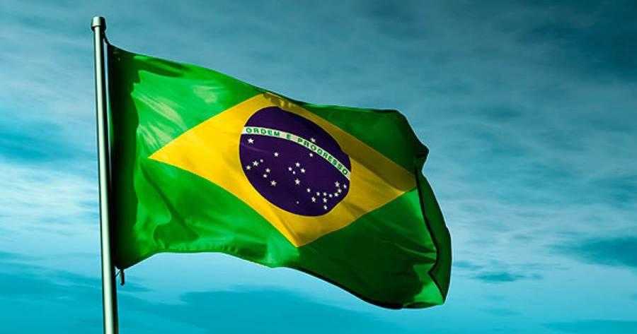 La lengua española será obligatoria en la enseñanza secundaria del estado de Rondônia (Brasil)