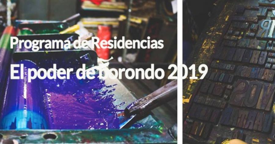 Abierta convocatoria de residencia en Cali para dibujantes, historietistas y cartelistas españoles