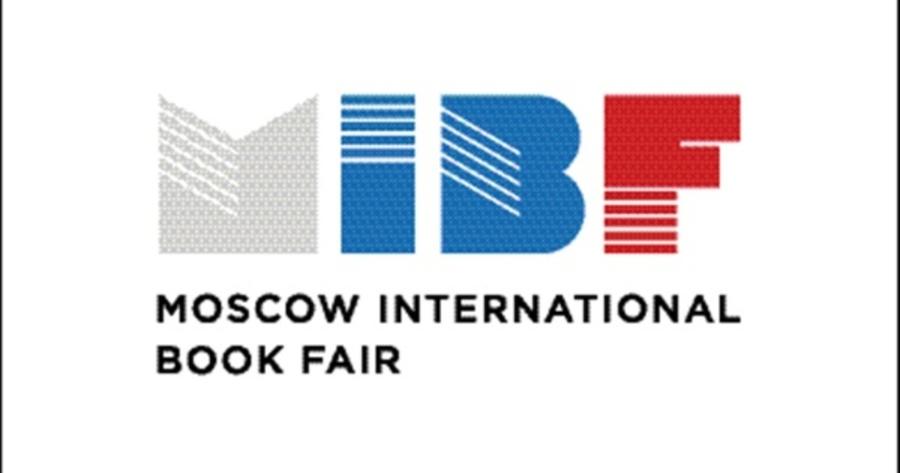 La Feria del Libro Infantil de Bolonia anuncia una nueva colaboración con la Feria Internacional del Libro de Moscú
