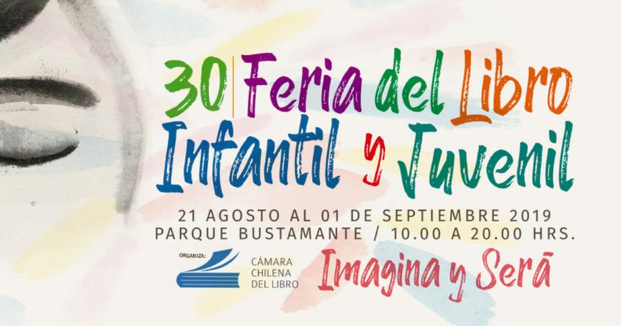 """La Feria del Libro Infantil y Juvenil de Providencia acogerá el seminario """"Libro informativo, contexto, edición y mediación""""."""