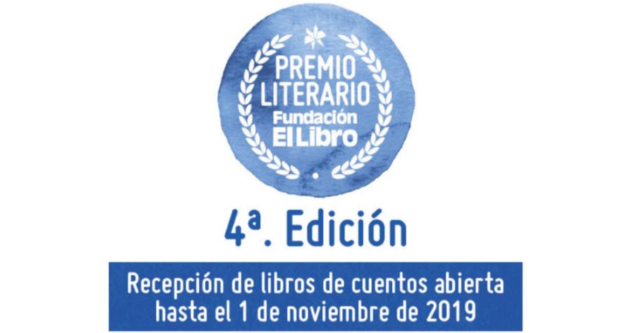 Abierta la convocatoria a la cuarta edición del Premio Literario Fundación El Libro