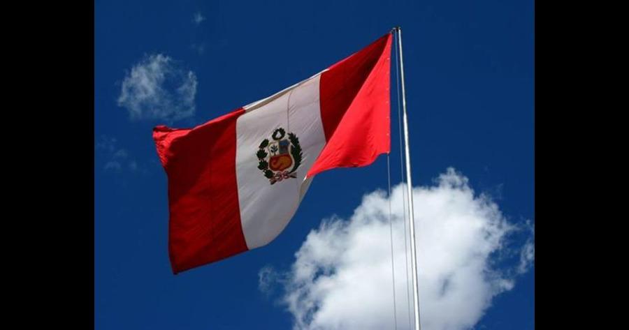 El Gobierno de Perú otorga una prórroga a la exoneración del IGV a la venta e importación de libros