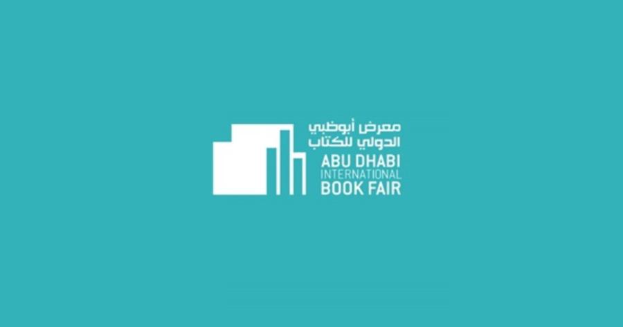 La ola de cancelación de eventos literarios llega a Oriente Medio