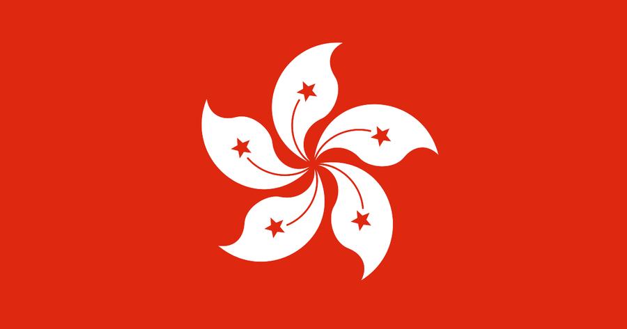 Censura de obras prodemocracia en Hong Kong
