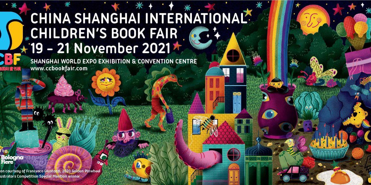 Reserva ya en la Feria del Libro Infantil Shanghái 21