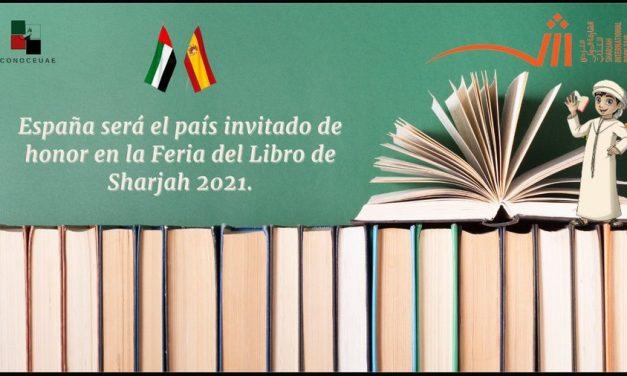 España confirmada como país invitado de honor en la Feria de Sharjah