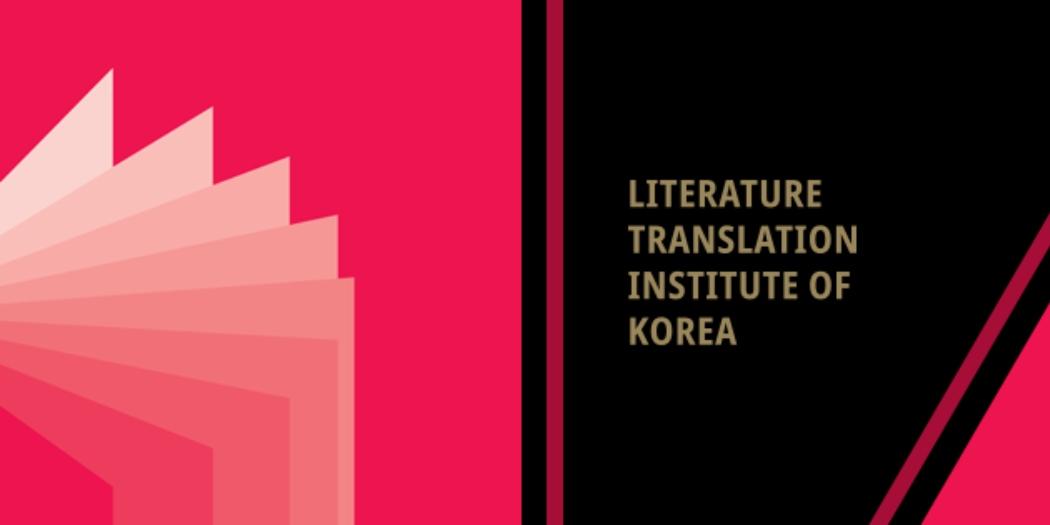 Corea del Sur ofrece apoyo a la realización de eventos literarios