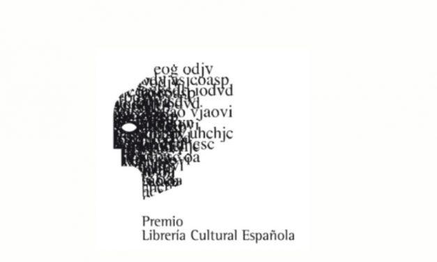 CEGAL convoca el Premio Librería Cultural 2021