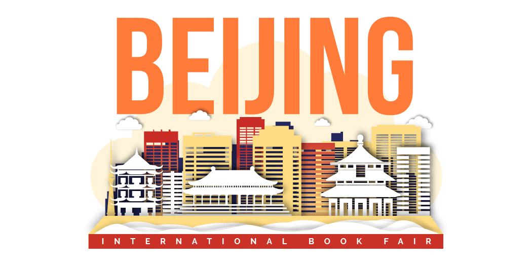 Cancelada la Feria Internacional del Libro de Pekín