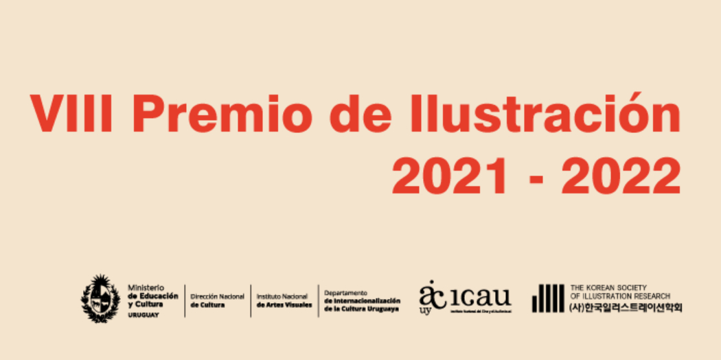 Abierta la convocatoria al VIII Premio Nacional de Ilustración de Uruguay
